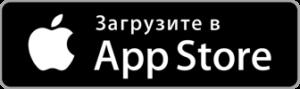 Приложение ufanet в app store